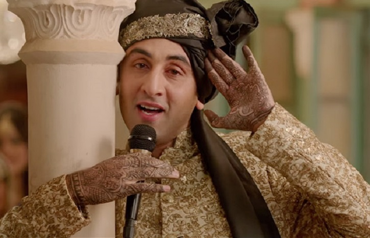 The Best Channa Mereya Song Mp3 Download Audio Background