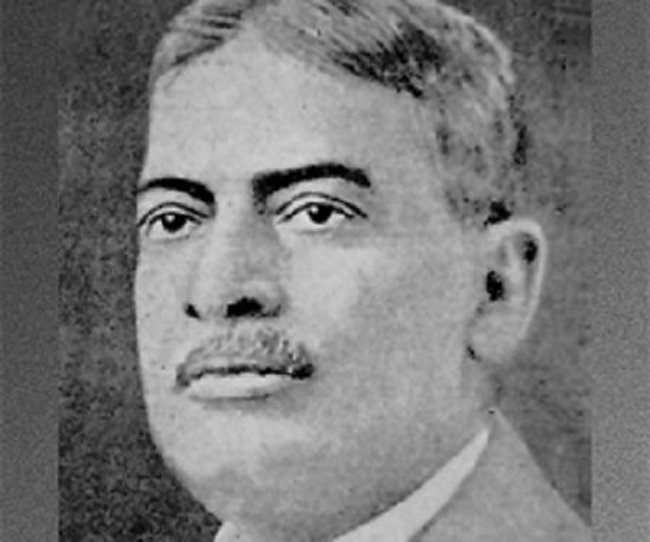upendranath