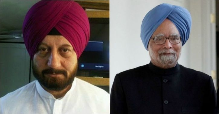 essay on manmohan singh Free essays on manmohan singh get help with your writing 1 through 30.