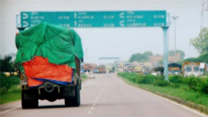 Auraiya Jalaun highway
