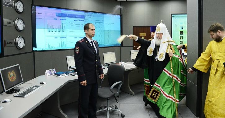 Russian Orthodox Church Patriarch Kirill Blessing Computer Room