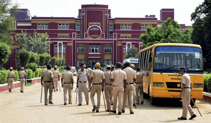 Gurugram School Murder