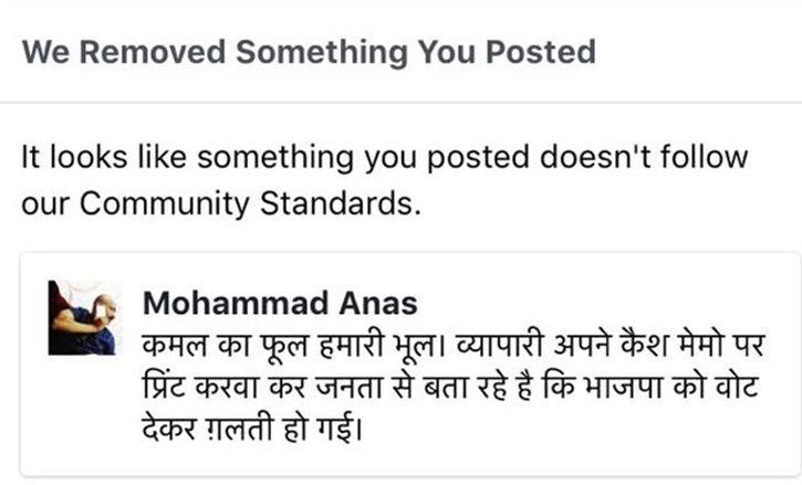 K Bata Kamal Man Posts Texti...