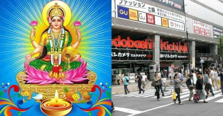 Image result for japan laxmi temple