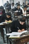 Primary School Teachers Upset Over UP Board Exam Question Paper Insulting Them