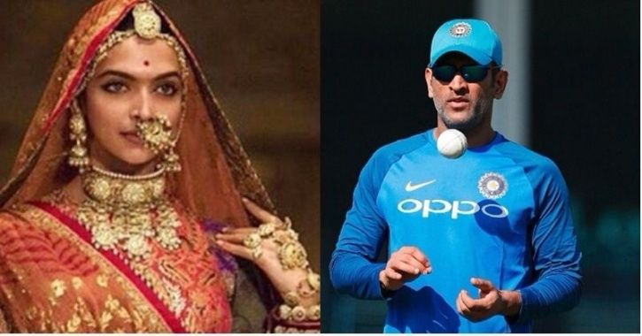 Image result for deepika padukone and dhoni image