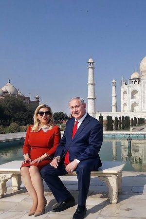 Israel PM visit taj mahal