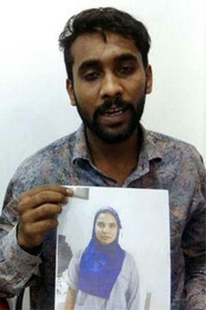 Telangana Woman Alleges Torture In Saudi Arabia