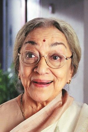 Veteran Actress Ava Mukherjee