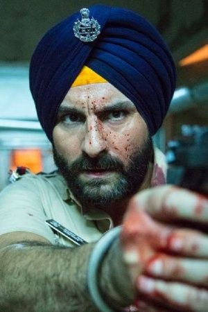 Another Congress Activist Files Complaint Against Sacred Games
