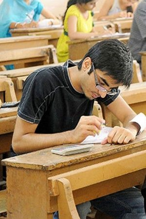 Rajasthan Constable Exams