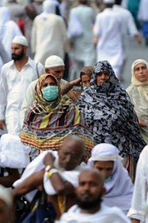women poligrims Hajj