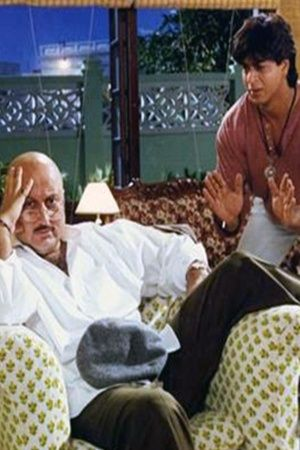 Fathers day Anupam kher ddlj