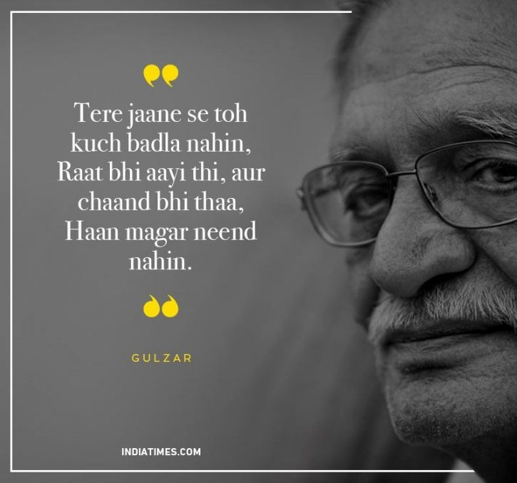 Love Quotes About Life: 11 Heartwarming Quotes By Gulzar Are All You Need To