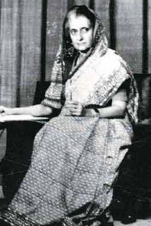 pm Indira Gandhi