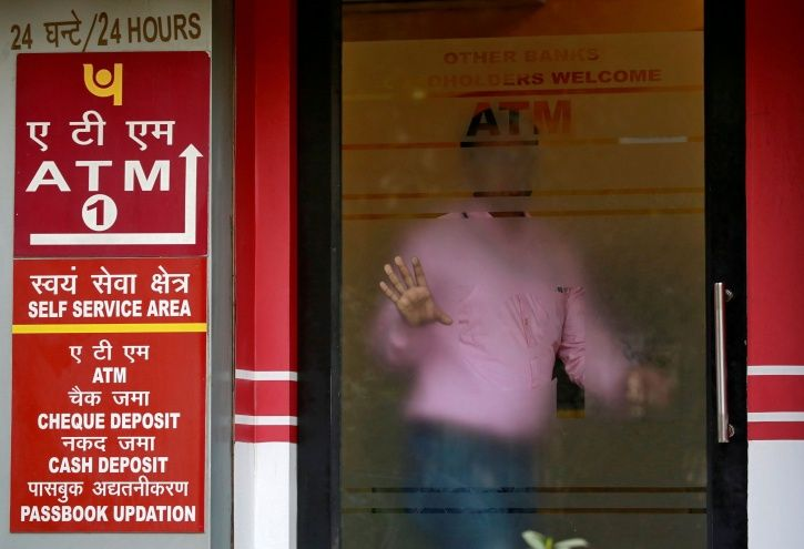bank of punjab scandal Pnb fraud: it's been a month today when nation's second-largest psu bank punjab national bank first informed about the fraud entailing the diamond merchant nirav.