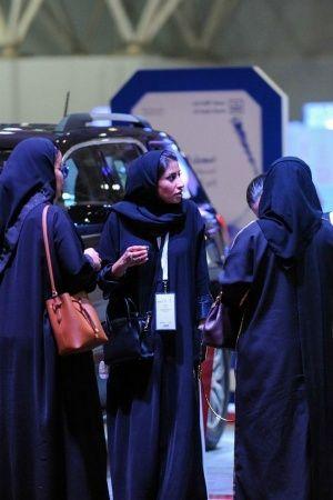 WomenProgressive Saudi Arabia