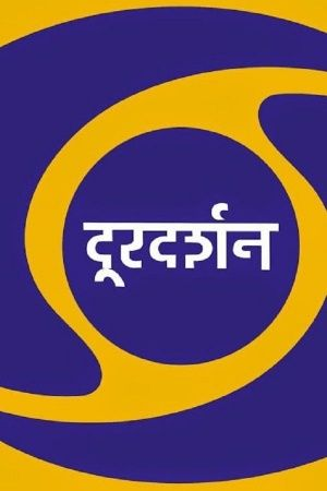 As Doordarshan Turns 60 The 90s Kid In Us Is Getting Nostalgic Remembering The Good Old Days