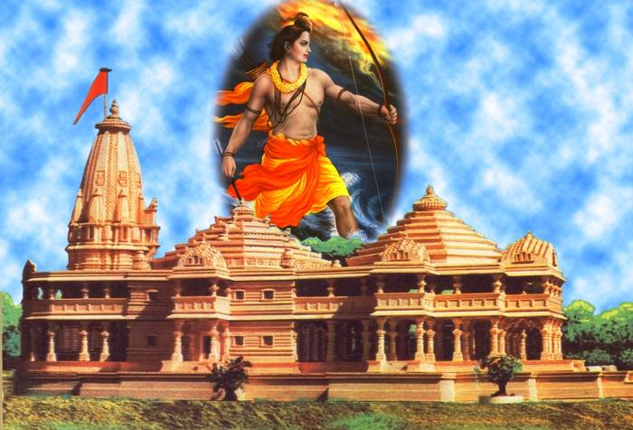 Image result for ram mandir indiatimes