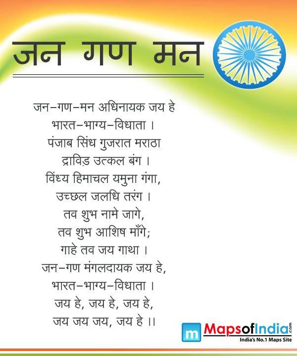Indian Food Song Lyrics