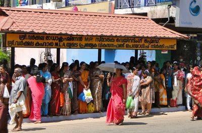Kerala Porn Tv 34