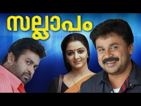 Bus conductor malayalam full movie watch online