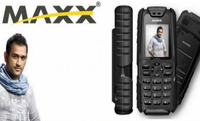 MS Dhoni Accuses Maxx Mobile Firm, Filed A Petition Against The Company