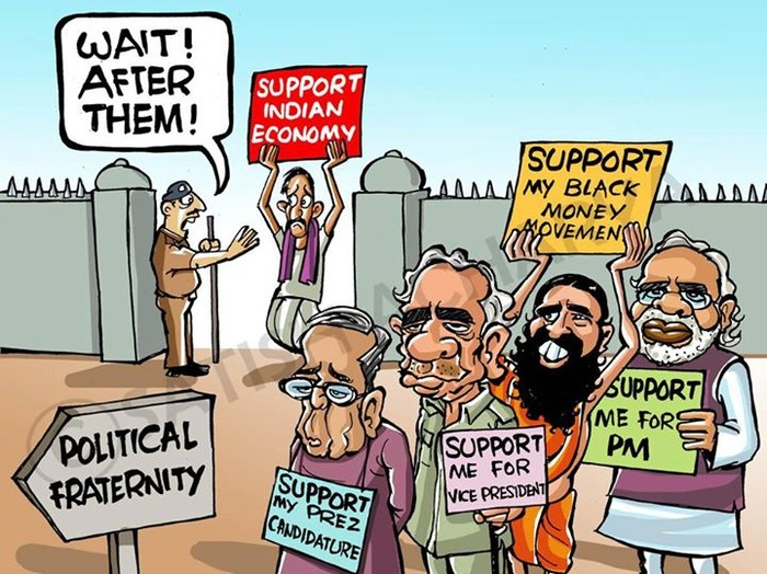 LOL: Funniest Indian Political Cartoons - Indiatimes.com
