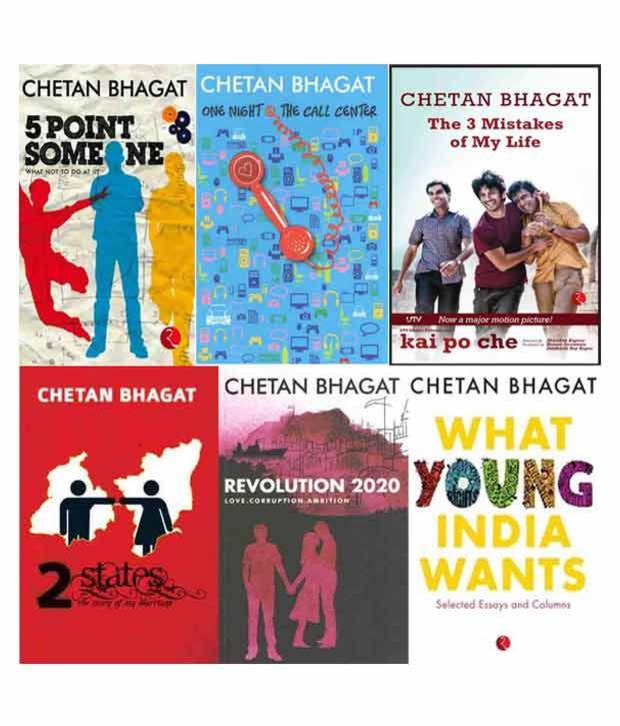 CHETAN BHAGAT ALL BOOKS DOWNLOAD