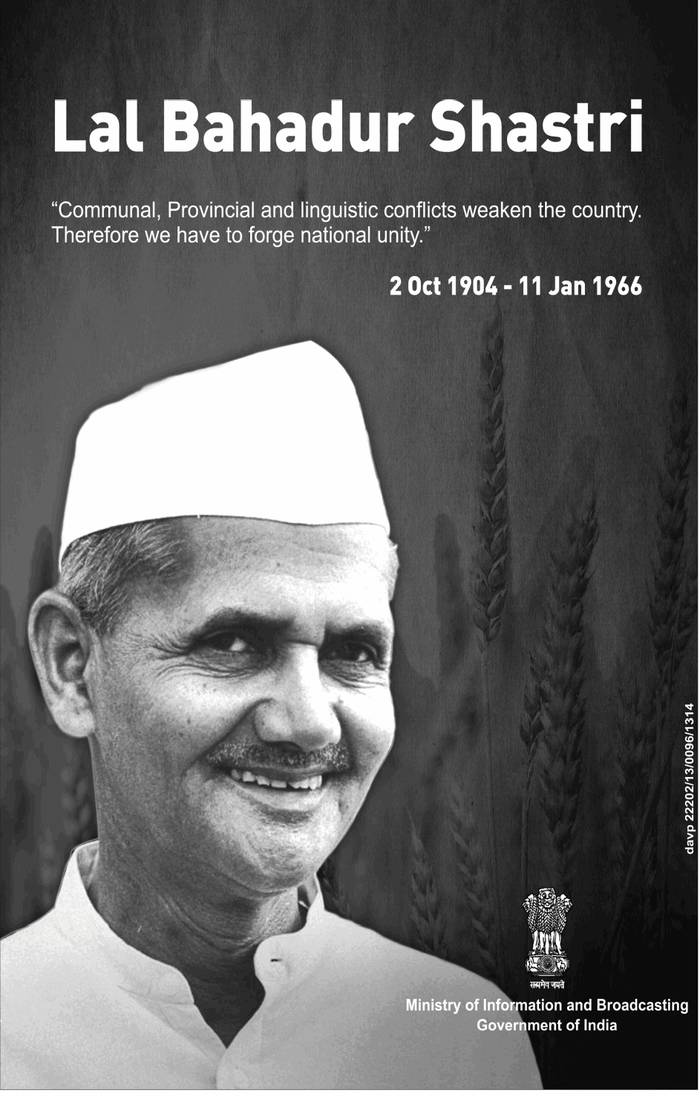 essay on lal bahadur shastri in english Lai bahadur shastri was born on 2nd october, 1904 at mughal sarai town in uttar pradesh his father sharda prasad was a man of very limited means.