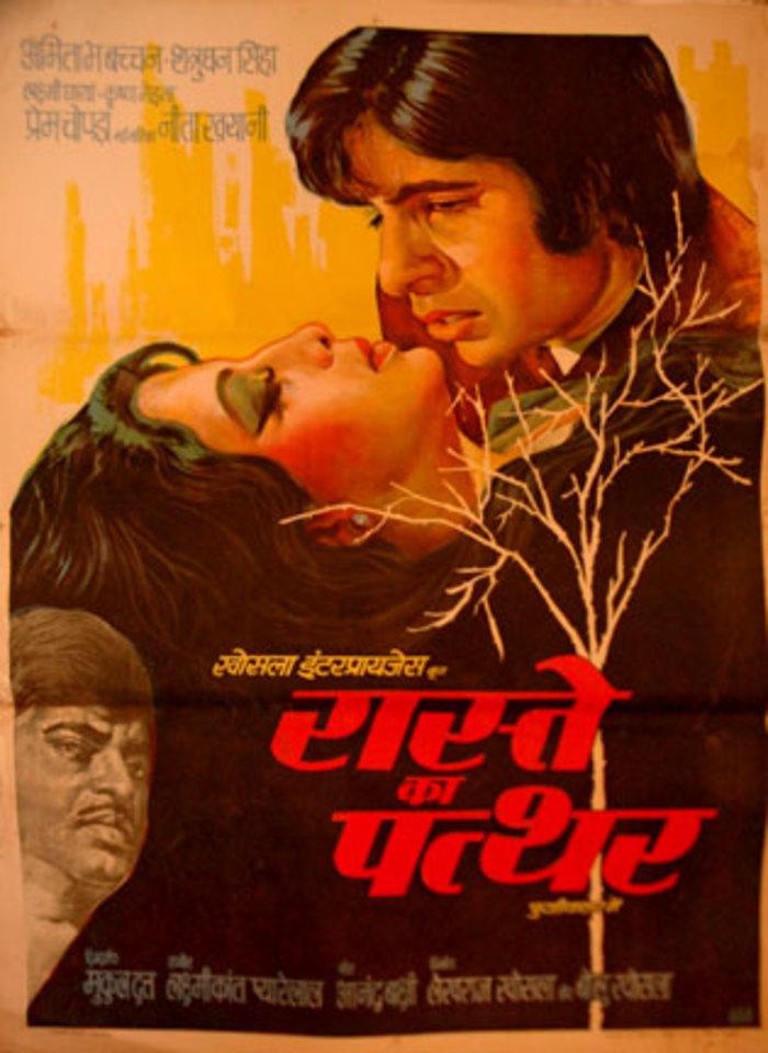 bollywood posters indiatimescom
