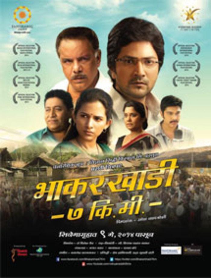 avinashs album indiatimescom