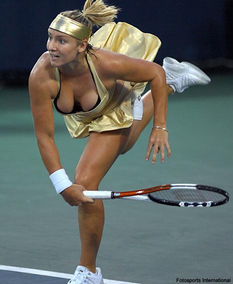 Serena ali atk exotics
