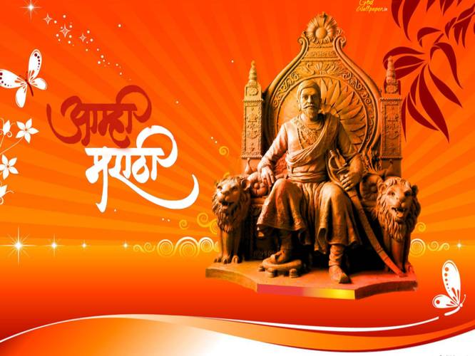 download 3d wallpaper of shivaji maharaj