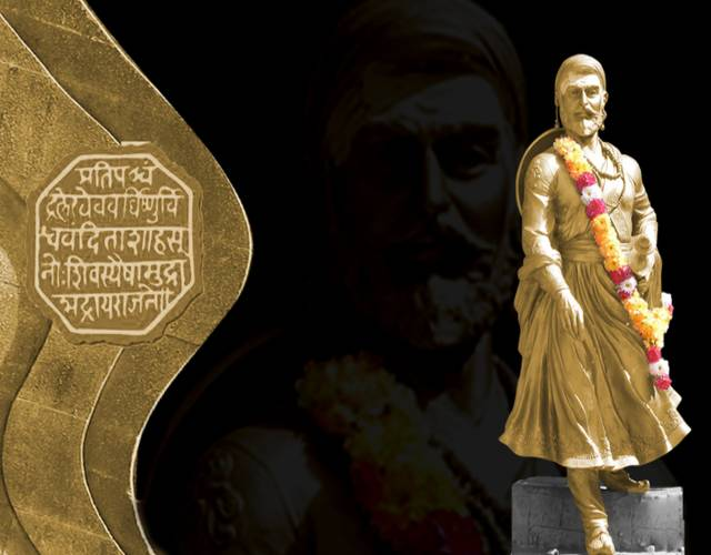 Shivaji Maharaj Photo Free Download: Shivaji Maharaj