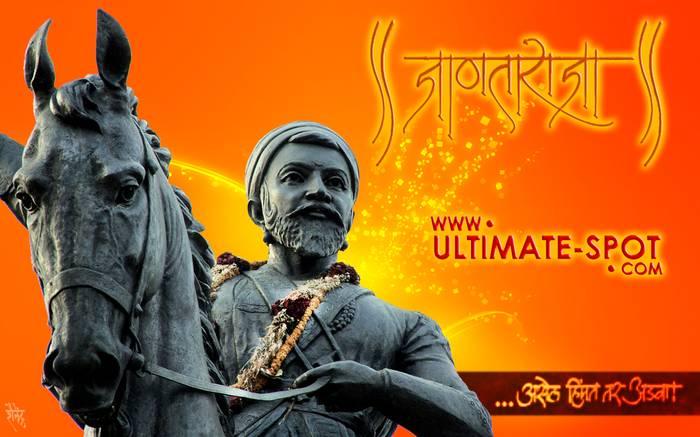 download hd wallpapers of shivaji maharaj