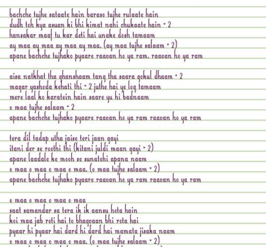 Chahunga Mein Tughe Song By Satyajit: Indiatimes.com