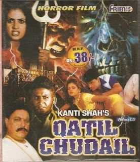 Ok Movie Kanti Shah C-grade movie p...