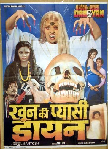 download b grade hindi movie list 2014