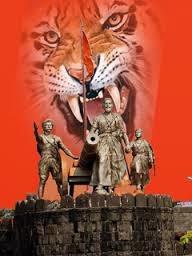Happy Chatrapathi Shivaji Maharaj Jayanti Images Photos