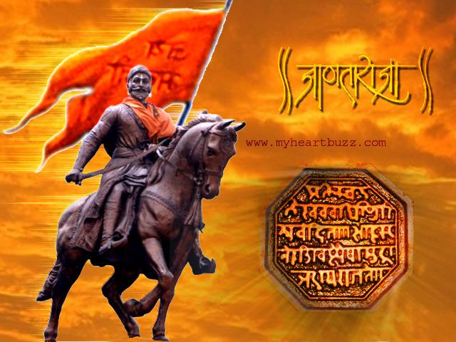 Sivaji Maharaj