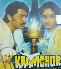 download all songs of kaamchor