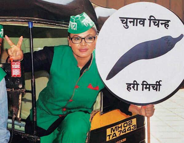 rakhi sawant funny images