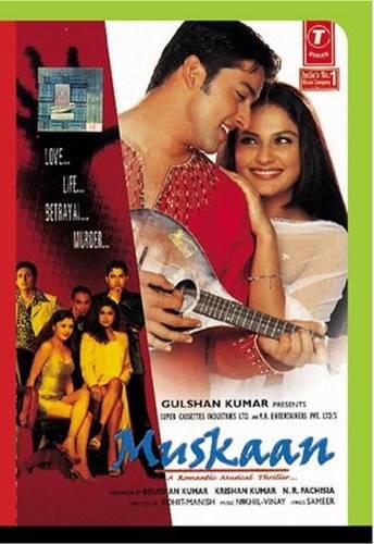 Aansoo Aur Muskan Full Movie Download