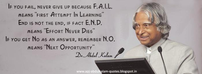 Drapj Abdul Kalam Quote Inspiring Quote T Abdul Kalam