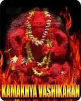 Sammohan vidya in hindi