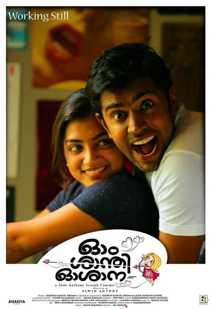 Om Shanthi Oshana Malayalam Movie Free Download In Hd