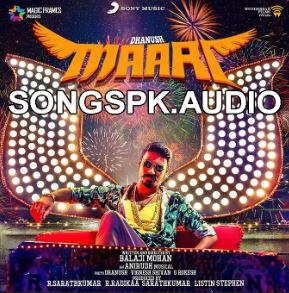 Free Download Kid Tamil Songs Mp