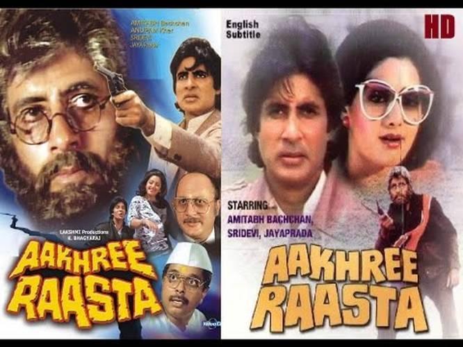 1408681266-aakhree-raasta-hindi-full-mov
