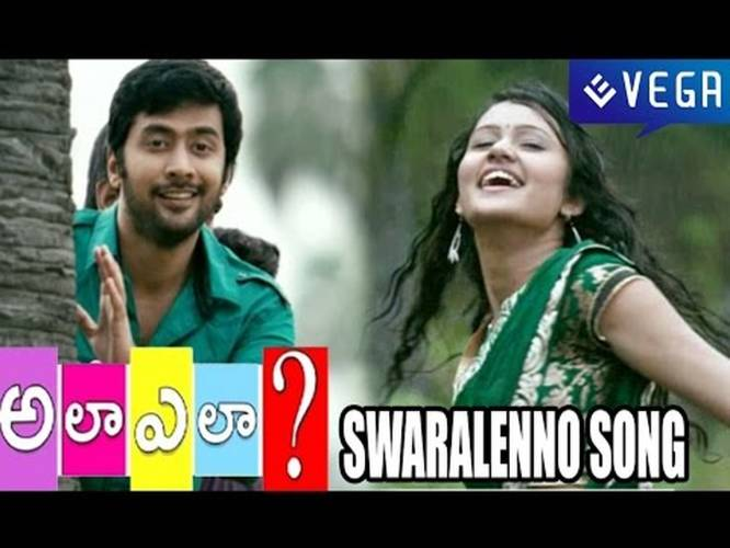 Www Telugu Video Songs